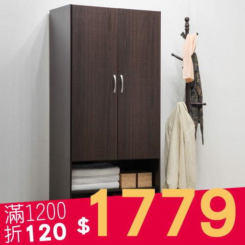 衣櫥/衣櫃/收納 TZUMii雅緻二門二格衣櫥-沉穩棕