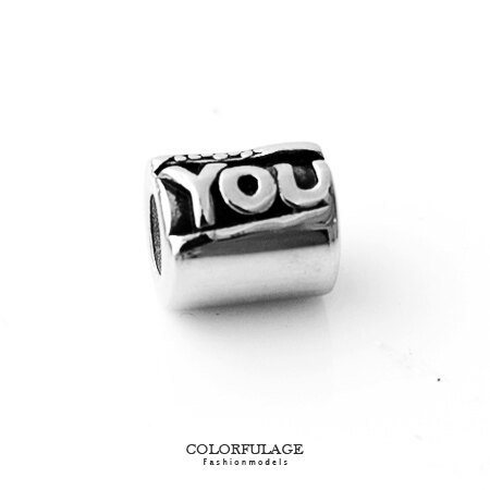 組合字母串珠手鍊 專屬於你YOU刻字穿式鋼墜手環 抗過敏氧化 柒彩年代【NT23】CHARMS - 限時優惠好康折扣