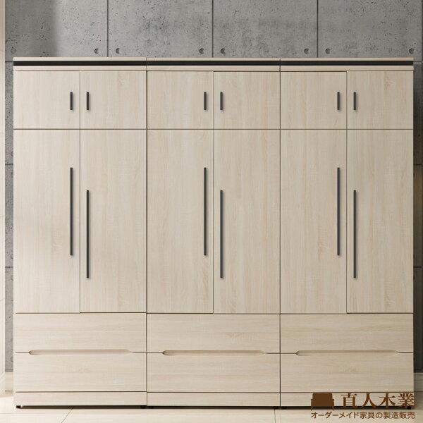 【日本直人木業】COCO簡約240CM被櫥高衣櫃