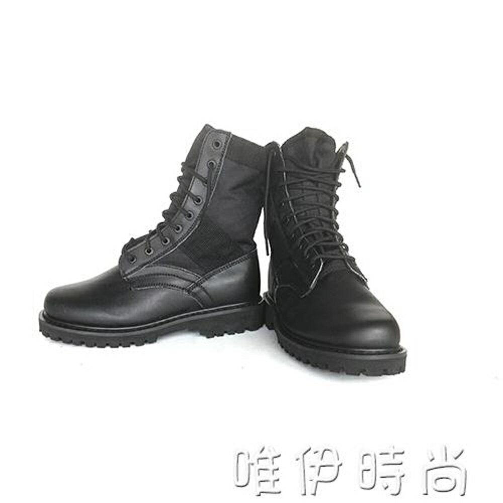 靴子 戰術靴作訓特種兵高筒拉鍊靴叢林靴軍迷戶外CS登山靴促銷價 唯伊時尚