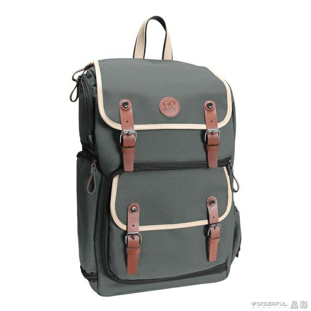 相機包 佳能60D單反相機包後背包攝影背包便攜電腦15.6寸    全館八五折