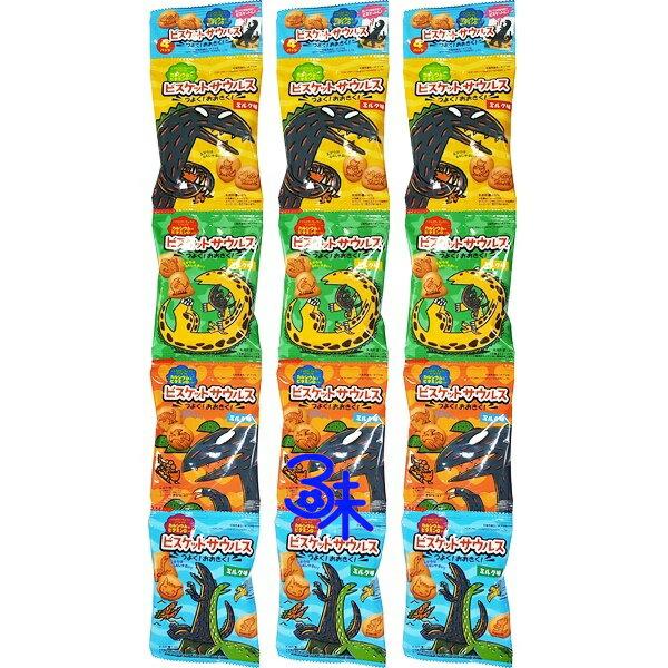 (日本)北陸製果恐龍餅(北陸四連寶貝恐龍餅 恐龍圖餅乾) 1組3條(80g*3條) 特價 225 元【4902458001409 】