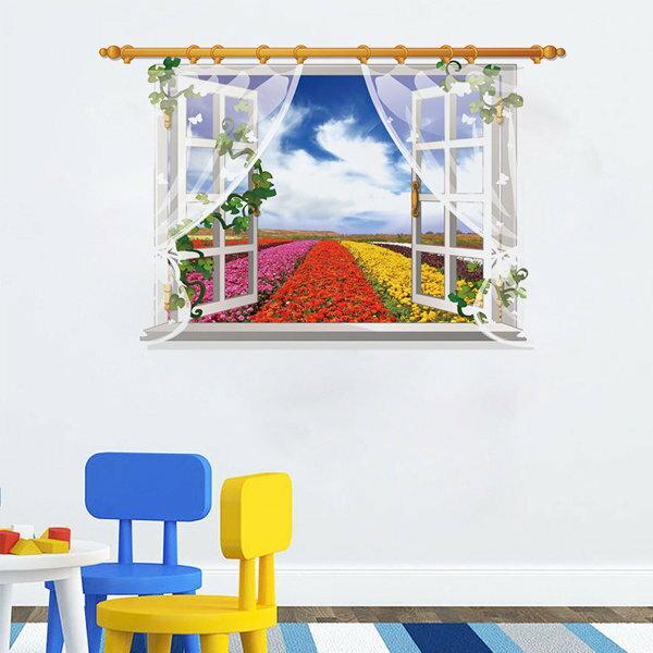 BO雜貨【YV0564】DIY可重複貼 時尚壁貼 牆貼壁紙 壁貼紙 創意璧貼 風景窗 彩色花海SK9020B
