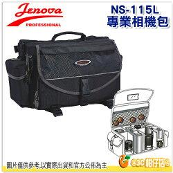 免運 義大利 JENOVA 吉尼佛 NS-115L 專業相機包 公司貨 攝影背包 附防雨罩 2機3-4鏡