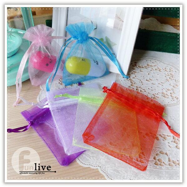 【aife life】7x9cm小紗袋/素面紗袋/束口袋/DIY/婚禮小物/包裝/首飾袋/糖果袋/禮品袋