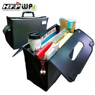 1.2折限量外銷精品 超輕業務收納箱 P-BOX-2