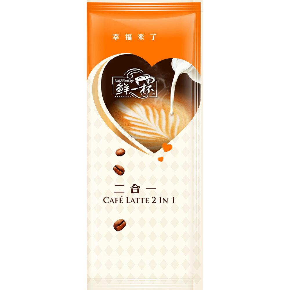 【鮮一杯】幸福來了即溶咖啡二合一(20gX15入) 1