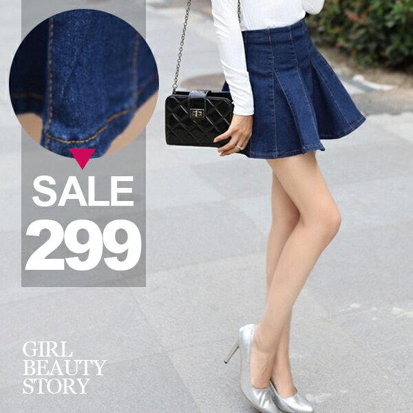 SISI【P7001】豪美超百搭時尚高腰拼接波浪襬傘襬蓬蓬裙單寧牛仔半身裙