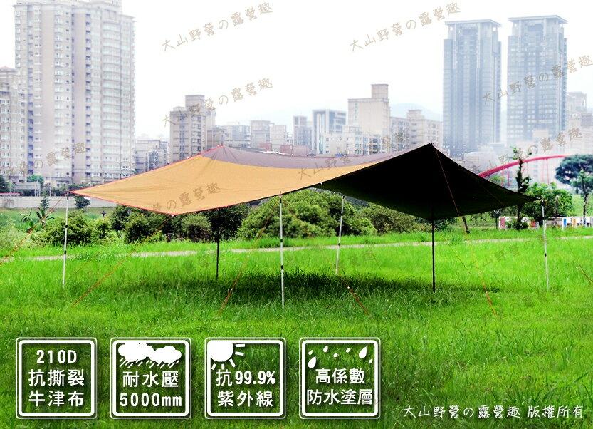 【露營趣】中和 TNR-193 BOAR CAMP 5*8M 210D銀膠長方形天幕帳(黃棕色) 遮陽帳 炊事帳 客廳帳 TP-742 TP-842