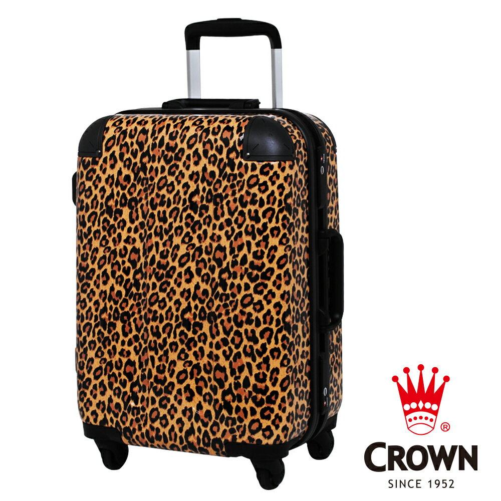 【CROWN 皇冠】日本設計 19.5吋 PC 豹紋鋁框 拉桿 360度靜音輪 行李/旅行-咖啡豹紋