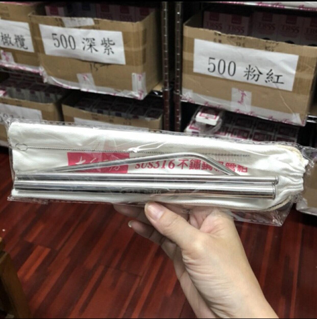 太和工房sus316不銹鋼吸管組1組(4入)