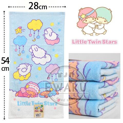 剪絨純棉童巾 雙星仙子白日夢篇 三麗鷗 Sanrio