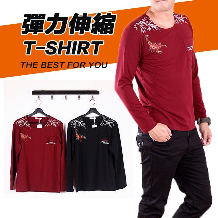 CS衣舖 彈力伸縮 高質感 長袖T恤 3324 0
