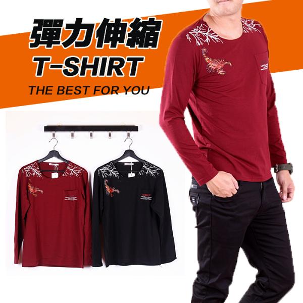 CS衣舖:CS衣舖彈力伸縮高質感長袖T恤3324