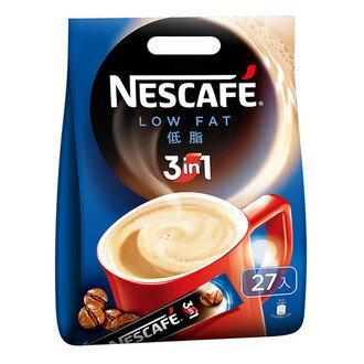 NESCAFE 雀巢咖啡 三合一-低脂 15g (27入)/袋