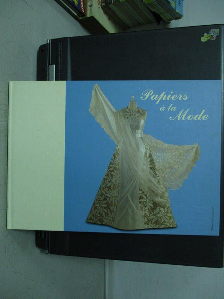 ~書寶 書T6/ _XBZ~Papiers a la Mode_Isabelle de…B