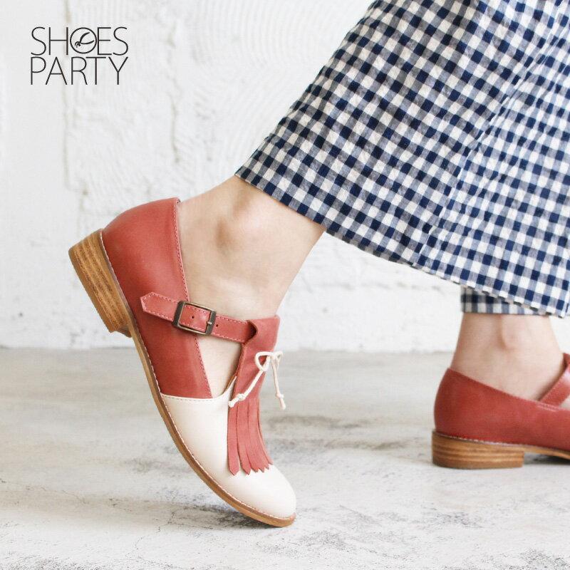 【P2-18312L】真皮流蘇蝴蝶結T字牛津鞋_Shoes Party 2