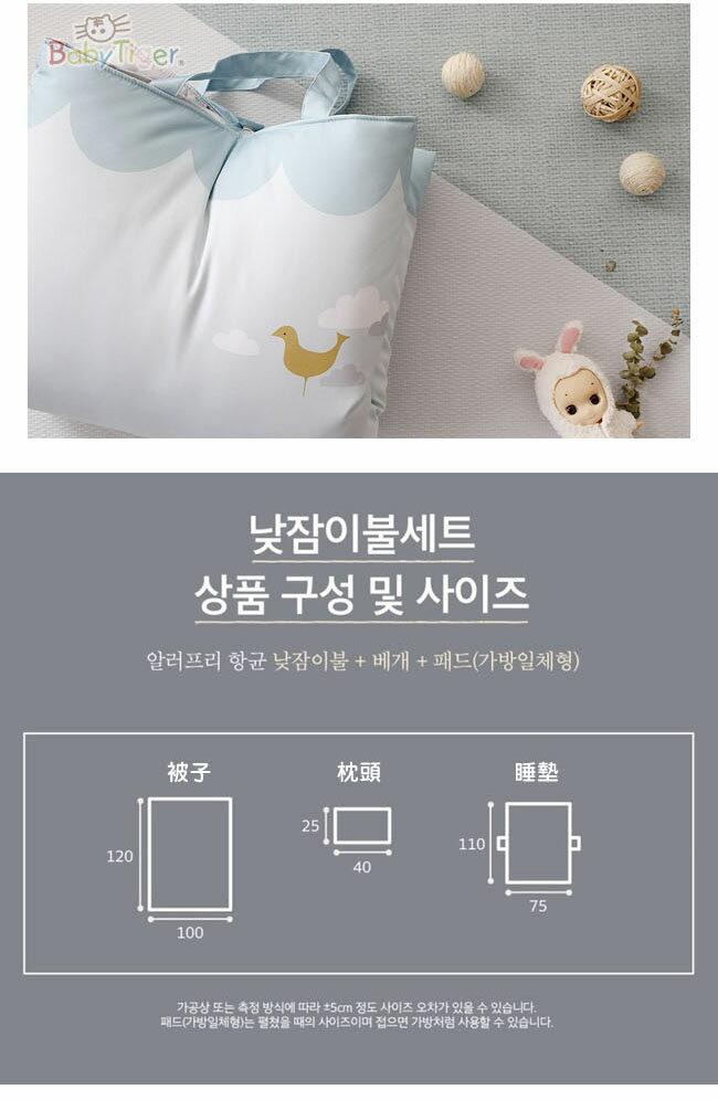 """""""99購物節""""【睡袋 / 兒童睡袋】【MYHOUSE】韓國防蟎抗敏派對動物兒童睡袋 - 雲朵藍 4"""