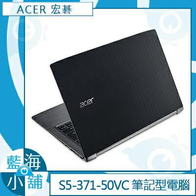 ACER 宏碁Aspire S13 S5-371-50VC 13.3吋FHD霧面 筆記型電腦 (i5-6200U/SSD 256G/W10/FHD)