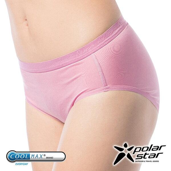 PolarStar台灣女coolmax簧涼感纖維排汗快乾三角內褲『粉紅』P10169中腰內褲透氣無痕彈性運動抗菌抗靜電