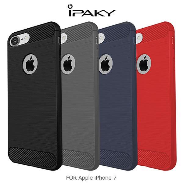 iPAKY Apple iPhone 7 拉絲矽膠套 保護殼 TPU套 軟殼