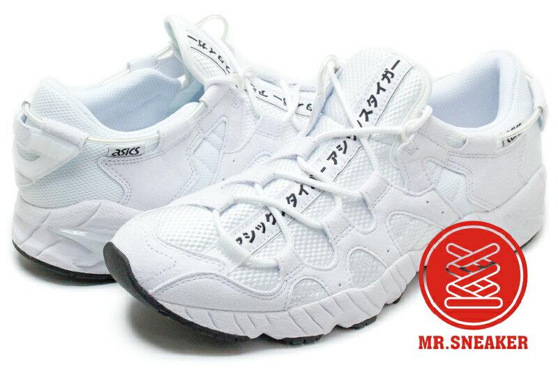 best sneakers 3bf5f d474c ☆Mr.Sneaker☆ ASICS Tiger GEL-MAI 日文 片假名 全白 男女段 1193A098-100