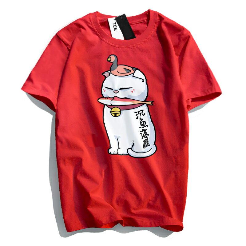 KUSO 搞笑 情侶裝 純棉短T MIT台灣製【YC686-15】萌寵 沉魚落雁貓  動物萌寵 快速出貨 5