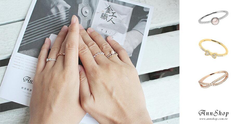 AnnShop小安的店銀飾精品 - 限時優惠好康折扣