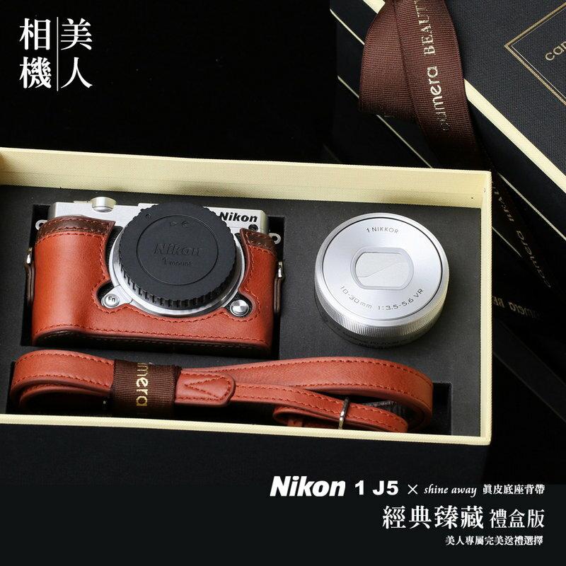 【現貨免運!相機美人】Nikon J5 10-30mm 經典臻藏禮盒 黑 底座進階版 64G電充真皮底座豪華組 - 限時優惠好康折扣