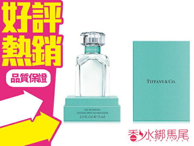 Tiffany & Co.同名淡香精 香水空瓶分裝試香瓶 5ML ?香水綁馬尾?