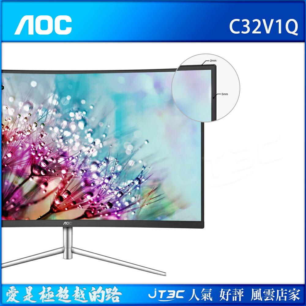 【滿千折100+最高回饋23%】AOC 32型 C32V1Q VA曲面螢幕