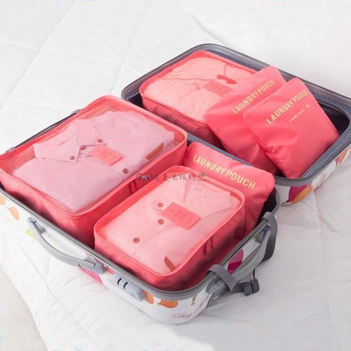 走走去旅行99750~BJ040~ 旅行收納袋六件套 行李箱衣物整理收納包6件套 旅行衣物