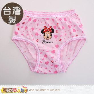 女童內褲 台灣製迪士尼米妮正版三角內褲四件一組 魔法Baby~k44911