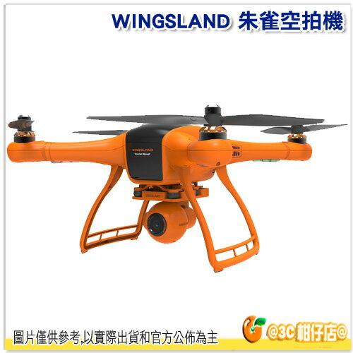Wingsland Minivet 四軸空拍機 公司貨 朱雀空拍機 GPS 1080P HD 飛行器 飛行機 高畫質