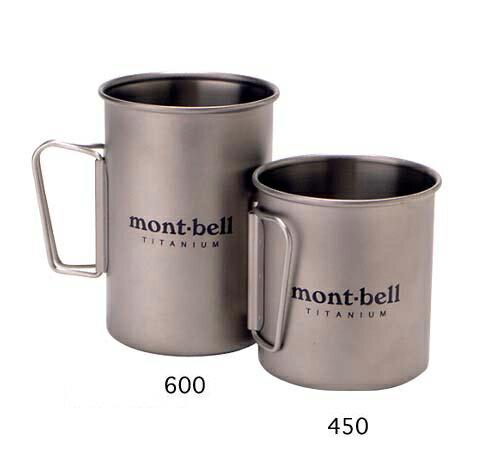├登山樂┤Mont-Bell TITANTUM CUP 摺疊手把鈦合金杯 450ml #1124515