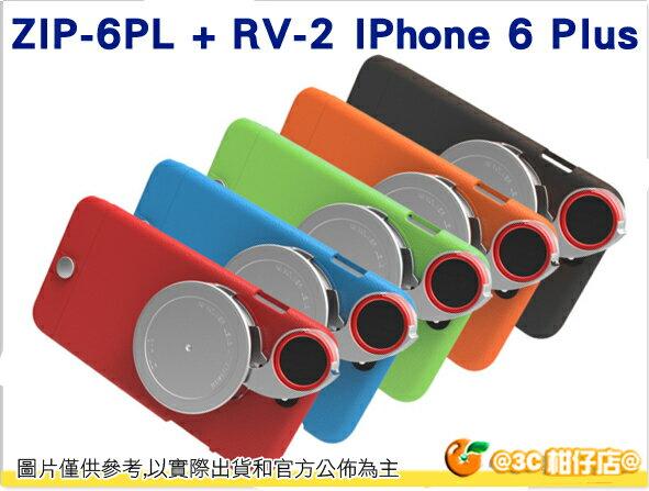 ZTYLUS ZIP~6PL  RV~2 四合一鏡頭 攝影組 廣角 魚眼 微距 CPL i