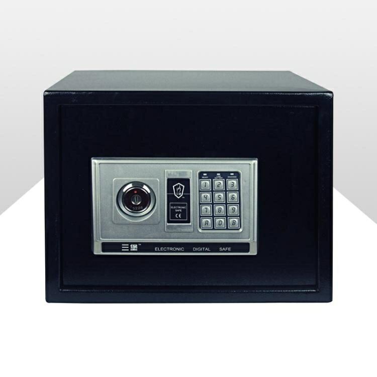 保險櫃 高檔全鋼電子密碼入牆保險箱家用小型迷你隱形防盜單門保險櫃