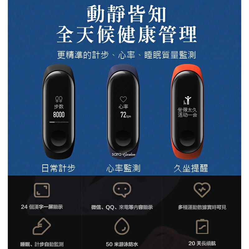 【APP領券現折$50免運】小米手環3代 智能運動手錶 8