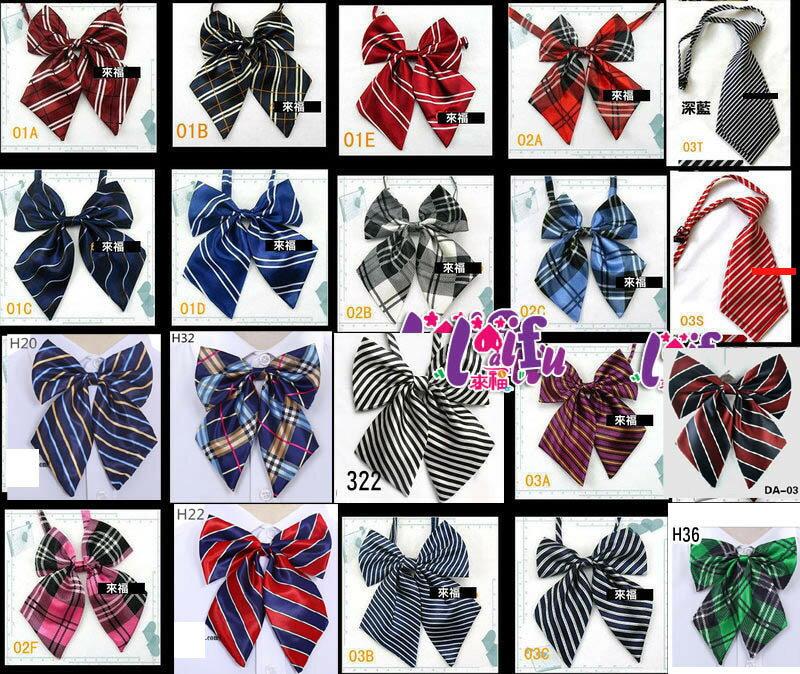 來福,K165領花男女都通用學生領結領花表演制服領帶,售價69元