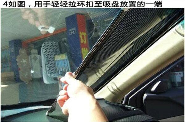 美琪(夏季必備)超實用汽車車窗防曬隔熱專用遮陽簾