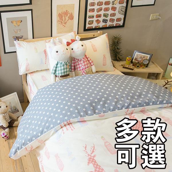 北歐風 枕套乙個  綜合賣場  台灣製造 5