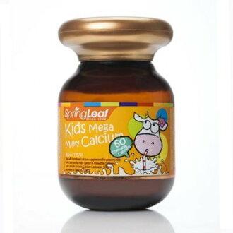 Spring Leaf 綠芙特級 兒童活力牛奶鈣軟膠囊 60顆/瓶◆德瑞健康家◆