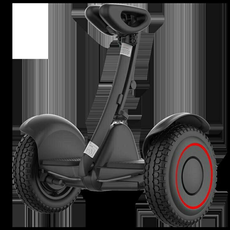 平衡車 小米9號平衡車燃動版米家定制兒童學生成人智慧電動體感車雙輪兩 MKS【居家家】