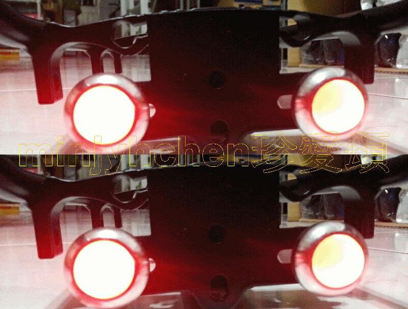 【珍愛頌】B058 後貨架專用尾燈 警示燈 車燈 後車 車包 後車架 自行車 單車 小折