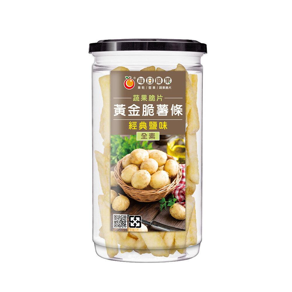 罐裝黃金脆薯條-經典鹽味180公克【每日優果】 1