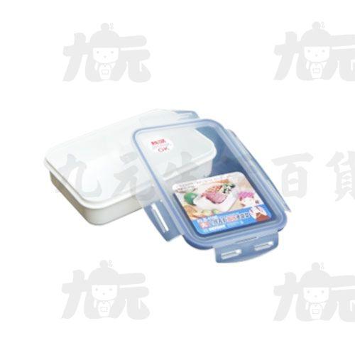 【九元生活百貨】聯府KLB-1100三格天廚微波便當盒-大KLB1100