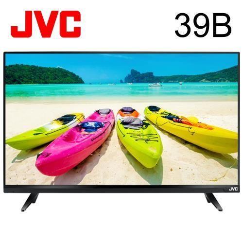 加贈電視架 免運費【JVC】39型 HD 液晶電視/液晶顯示器 39B 無視訊盒