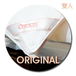 QTACE-心舒淨羽絨被 ORI經典款-1.1kg 雙人