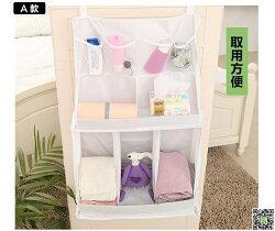 掛袋 嬰兒包報床邊掛袋嬰兒床邊立體收納包超大號便攜床邊置物袋收納袋 JD 小天使