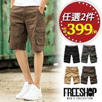 《Free Shop》Free Shop【QTJ1324】美式休閒風格側邊立體口袋水洗布料抽繩造型休閒工作短褲‧四色-Free Shop-潮流男裝推薦